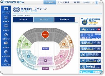 Bパターン 1階エリア| 横浜アリーナ