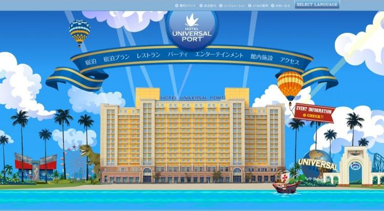 大阪 ホテル ユニバーサル ポート