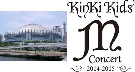 kinki-mcon-kyosera