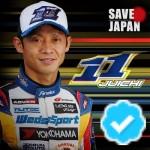 脇阪寿一公式アカウント得られず怒り。友人の野村忠宏は「寿一さんじゃ無理」とツィート・・・ツイッター認証済みアカウントはどうすれば得られるの!?