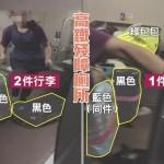 【動画】台湾の新幹線で日本人女性が大暴れ「黙れ!中国人」もっとひどい暴言も-テレビ局「TVBS」ニュースで紹介されたビデオ