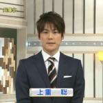 スッキリ!日本テレビ上重アナが番組冒頭で謝罪。ABCマート三木社長からの1億7千万無利子融資は脱税!?コンプライアンス違反どころではない騒ぎに…