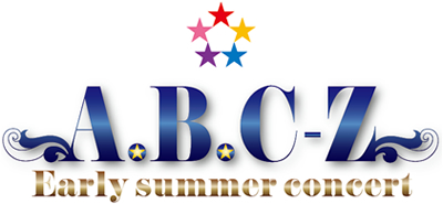 A.B.C-Z Early summer concert