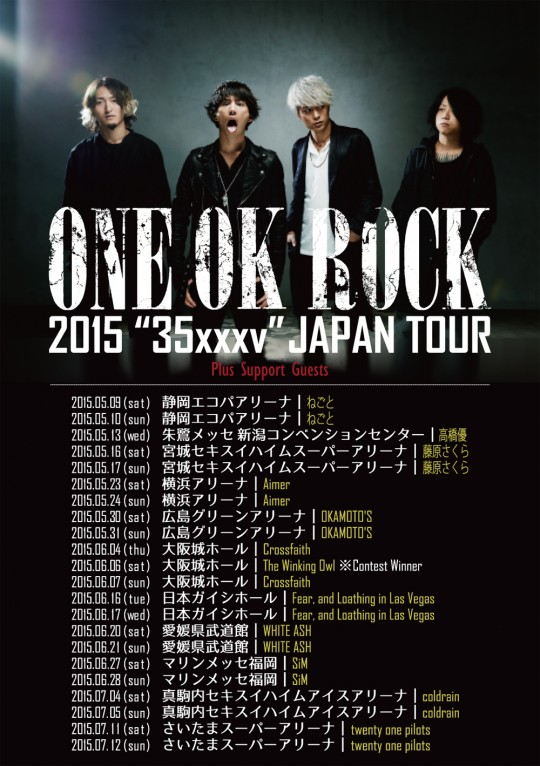 "ONE OK ROCK 2015 ""35xxxv"" JAPAN TOUR サポートゲスト"