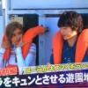 キスマイBUSAIKU!?マイコ役『ローラをキュンとさせる遊園地デート』《2015年6月1日放送》