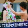 キスマイBUSAIKU!?マイコ役『夏のプールで女友達を大胆な気持ちにさせる誘い方』《2015年7月13日放送》
