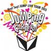 【JUMP きたえーる】Hey! Say! JUMP コンサート 北海道:JUMPing CARnival ※グッズ販売状況、MCセトリ他ネタバレtwitterまとめ更新中…