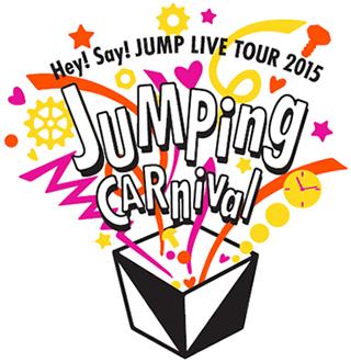 JUMPing CARnival