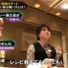 キスマイBUSAIKU!?マイコ役『高級寿司屋で大人っぽい背伸びデート』《2015年8月31日放送》