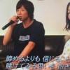キスマイBUSAIKU!?マイコ役『ヨリを戻したい元カノへカラオケ中に告白』《2015年8月17日放送》