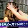 キスマイBUSAIKU!?マイコ役『森星をキュンとさせるスポッチャデート』《2015年8月10日放送》