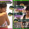 キスマイBUSAIKU!?マイコ役『初の海外旅行で着る水着選びデート』《2015年8月3日放送》