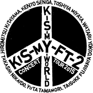 2015 CONCERT TOUR KIS-MY-WORLD
