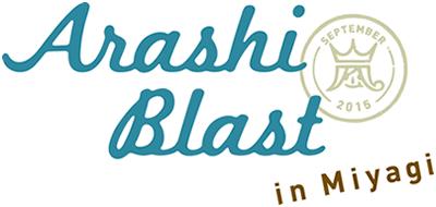 ARASHI BLAST in Miyagi 2015