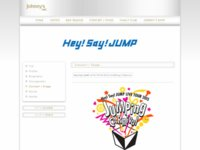 Johnny's net:Hey! Say! JUMP
