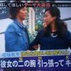キスマイBUSAIKU!?マイコ役『怒って帰る彼女の二の腕(N)引っ張って(H)キス(K)』《2015年10月19日放送》