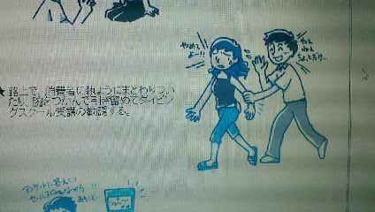秋葉原の某絵画店さん、この勧誘は「東京都消費生活条例第25条4項」において【違法行為】になります。迷惑だから止めろ。