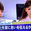 キスマイBUSAIKU!?マイコ役《2015年11月16日放送》『失恋した先輩をなぐさめて片思いを伝えるラブソング』