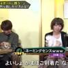 キスマイBUSAIKU!?マイコ役《2015年11月9日放送》『犬カフェで女性をキュンとさせる知り合い方』