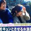 キスマイBUSAIKU!?マイコ役《2015年11月23日放送》『中村アンをキュンとさせる水族館デート』