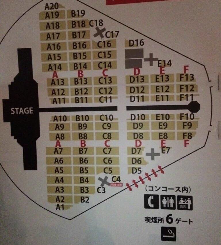 AWヤフオクアリーナ座席表
