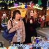 キスマイBUSAIKU!?マイコ役《2015年12月21日放送》『恋人をキュンとさせるクリスマスデート』