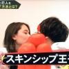 キスマイBUSAIKU!?マイコ役《2016年2月8日放送》『風邪を引いて無理をしている彼女の癒やし方』
