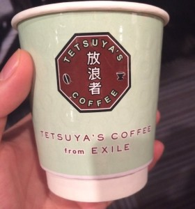 Secondファンミのコーヒー飲むやつ当たった#拾い画
