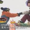 キスマイBUSAIKU!?マイコ役《2016年3月14日放送》『ゲレンデで転んだ女性のカッコいい助け方』