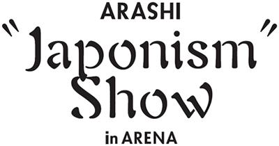 "ARASHI ""Japonism Show"" in ARENA"