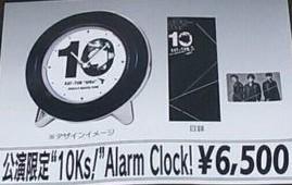 KAT-TUN 10ks! Alarm clock