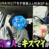 キスマイBUSAIKU!?マイコ役《2016年4月11日放送》『芸能人モテ技大公開スペシャル』<BUSAIKU!?ランキング>特別版