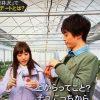 キスマイBUSAIKU!?マイコ役《2016年4月18日放送》『恋人をキュンとさせる軽井沢デート』5位~2位