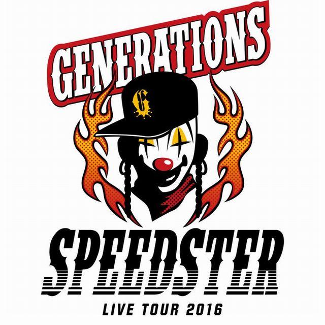 speedster_logo