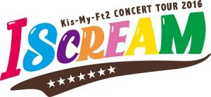 Kis-My-Ft2-CONCERT-TOUR-2016-I-SCREAM-ロゴ