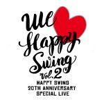 GLAY 幕張 FC限定ライブ HAPPY SWING 20周年記念 SPECIAL LIVE イベント・レポ