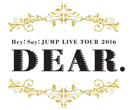 Hey! Say! JUMP LIVE TOUR 2016 DEAR.LOGO