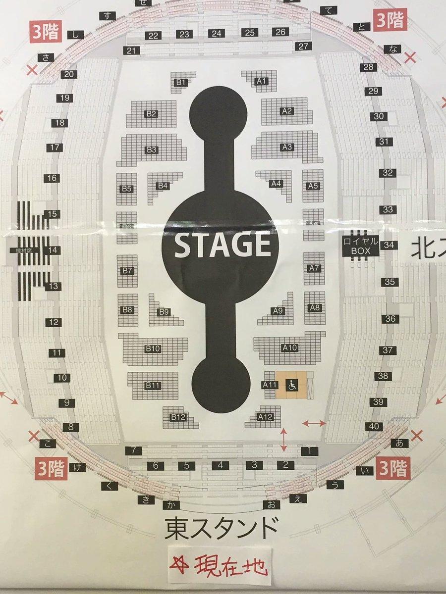 AAA真駒内LEAPOVER座席表2
