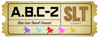 A.B.C-Z Star Line Travel Concert LOGO