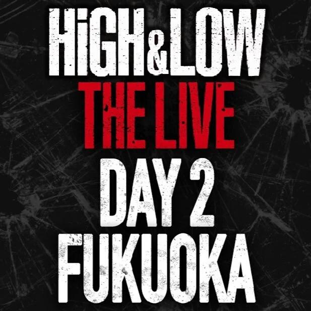 HIGH&LOW THE LIVE DAY2 FUKUOKA