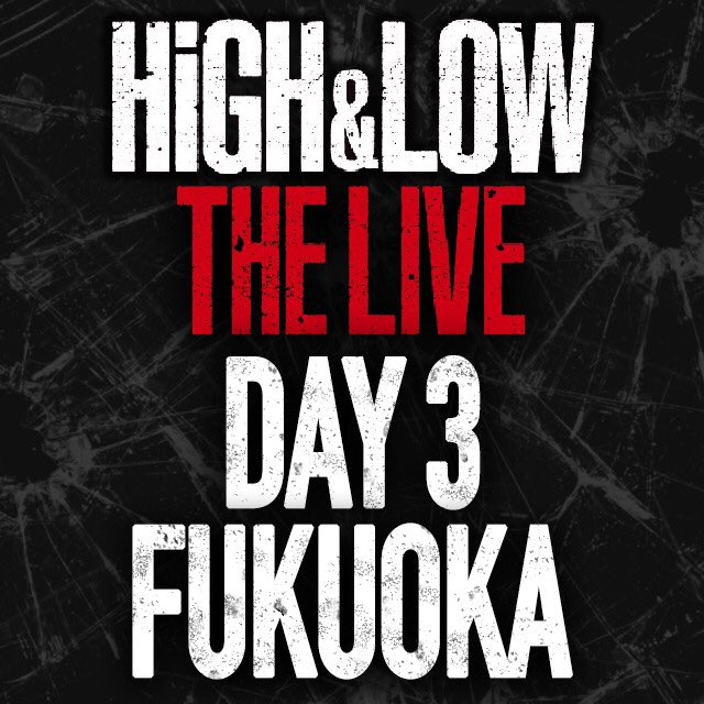 HIGH&LOW THE LIVE DAY3 FUKUOKA