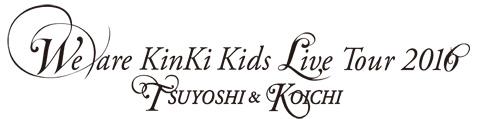 we-are-kinki-kids-live-tour-2016-%ef%bd%9etsuyoshi-%ef%bc%86-koichi%ef%bd%9e