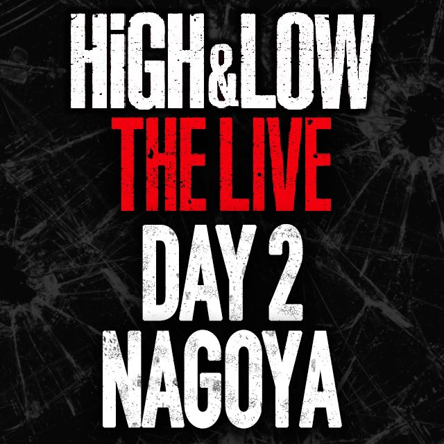 HiGH&LOW THE LIVE 名古屋Day-2