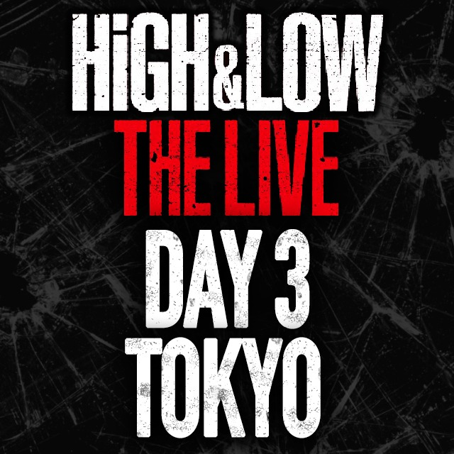 highlow-the-live-day3-tokyo