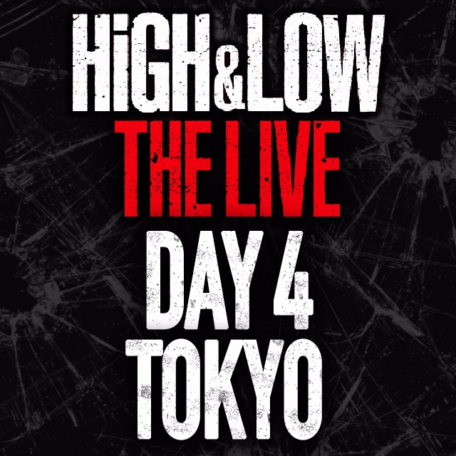 highlow-the-live-day4-tokyo