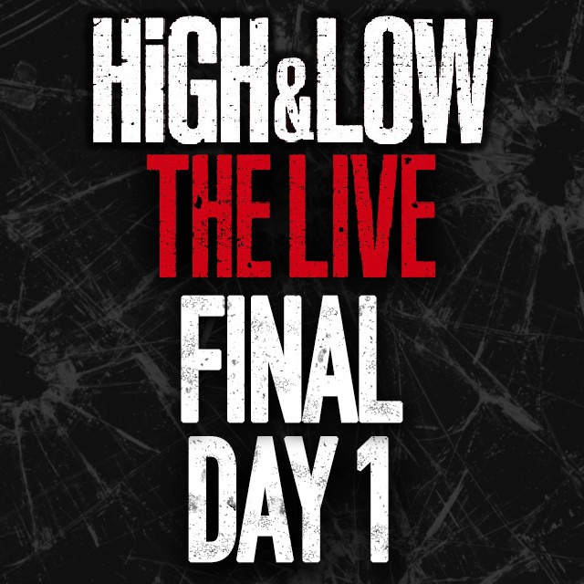 highlow-the-live-final-day1