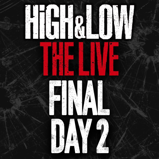 highlow-the-live-final-day2