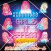 Happiness 広島 GIRLZ N' EFFECT セトリ・グッズ・バクステ… ライブツアー2016  HBGホール・レポ!