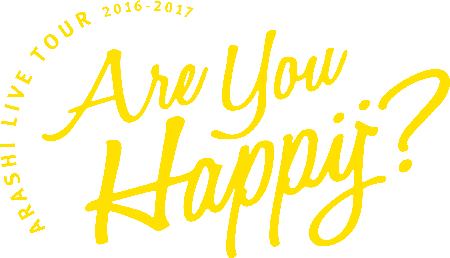 arashi-live-tour-2016-2017-are-you-happy%ef%bc%9f