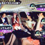 キスマイBUSAIKU!?マイコ役《2016年11月21日放送》『女子会のカッコイイ盛り上げ方~リムジンパーティー編~』
